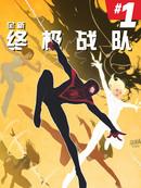 全新终极战队Marvel Now