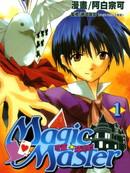 奇灵魔术师
