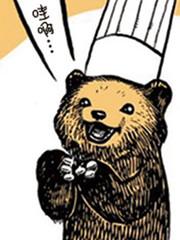 小熊面包房